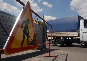 До сентября будет полностью перекрыт участок трассы, соединяющей Киев с польской границей