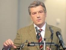 Ющенко: Инфляция - это желтая карточка для правительства