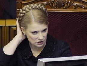 Фотогалерея: Судный день для Тимошенко