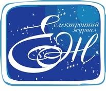 Електронний журнал + Контроль документообігу у ПОДАРУНОК