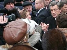 Голодающие вкладчики Элита-Центр удивили Ющенко