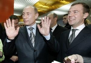 Россияне стали больше доверять Путину и Медведеву