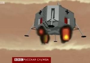Полет на Марс: как это может выглядеть? - видео