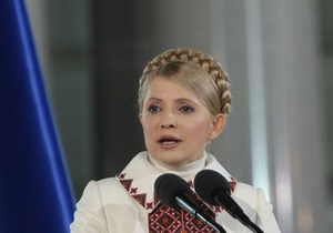 Тимошенко назвала источник финансирования своей избирательной кампании