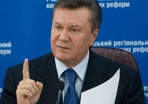 Стало известно, акциями каких компаний владеет Янукович
