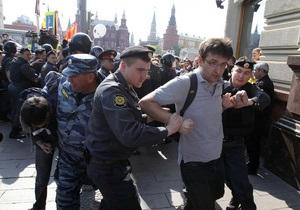 Евросоюз заступился за задержанных в Москве оппозиционеров и участниц Pussy Riot