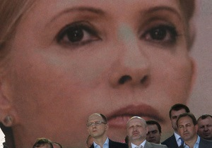Обнародовано предвыборное обращение Тимошенко к украинцам