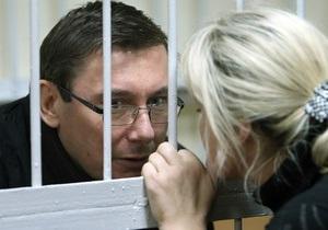 Корреспондент: Настоящее бывших. Будни прежней власти в Лукьяновском СИЗО