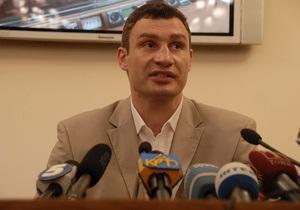 Кличко заявляет о захвате детской поликлиники в Днепровском районе Киева