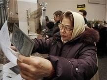 Тимошенко разъяснила механизм выплат вкладов Сбербанка СССР