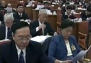 Антикоррупционное тай-чи: в Китае чиновников учат отказываться от взяток при помощи медитации