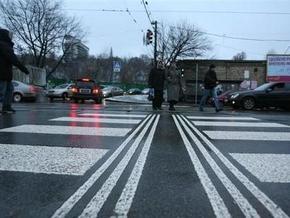 В столице появилась необычная  зебра  для незрячих