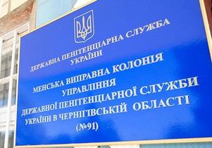 Дело Луценко - Луценко общался с Коксом и Квасьневским полтора часа