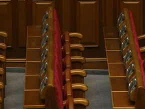 Источник: КПУ может проголосовать за отдельных министров