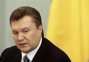 Янукович отметил желание России начать новые отношения между странами