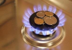 Расплатиться с Газпромом Украине поможет повышение тарифов на газ - глава ЕЭС