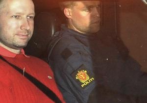 Брейвик предупреждал власти Норвегии о готовящемся теракте