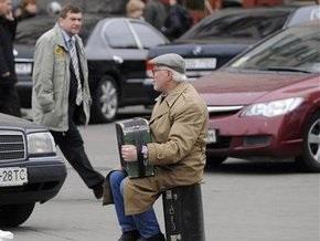 Опрос: Украинцы обеспокоены ростом цен, безработицы и низким уровнем зарплат