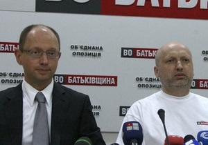 Объединенная оппозиция не будет переносить съезд из-за внеочередной сессии Рады