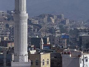 В Йемене будет создан центр по борьбе с сомалийскими пиратами