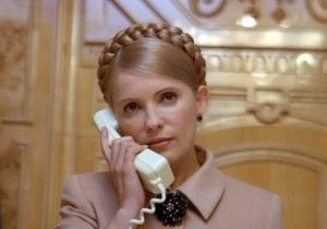 Тимошенко разрешили по телефону пособолезновать родным