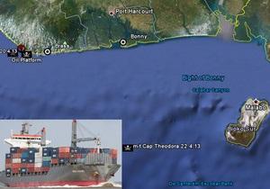 Владелец судна, атакованного нигерийскими пиратами, пытается освободить украинских моряков