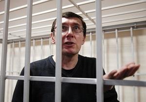 Луценко повторно пройдет медобследование