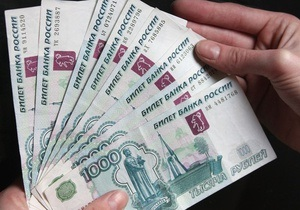 ЦБ России снова снизил ставку рефинансирования