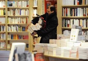 В Дании издадут самую толстую в мире книгу