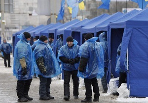 В Киеве проходят массовые акции в поддержку Януковича