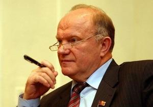 Зюганов выступил за объединение России, Украины и Беларуси