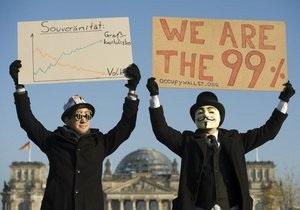 В Германии прошла акция протеста против финансовой политики властей