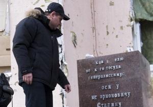 Специалист назвал  малолеткой с форумов  блогера, взявшего на себя ответственность за подрыв памятника Сталину
