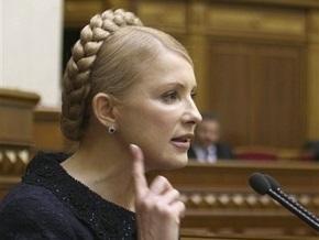 Тимошенко обвинила Януковича и Азарова в привлечении невыгодных внешних заимствований