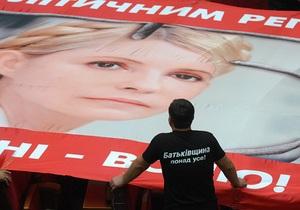 Депутаты из фракции БЮТ в Киевсовете вывесили плакат с изображением Тимошенко