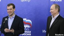 Оппоненты Единой России хотят опротестовать итоги выборов