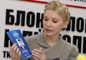 Тимошенко считает, что возмущение Януковича выглядит  симпатично
