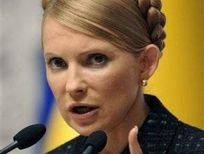 Тимошенко срочно отправилась в Евпаторию