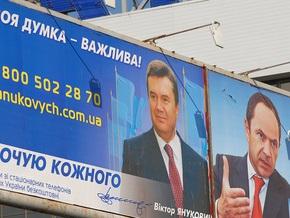 Дело: Политики готовы к избирательной кампании