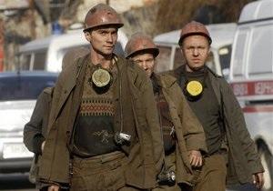 Авария на шахте в Макеевке: судьба десяти горняков неизвестна