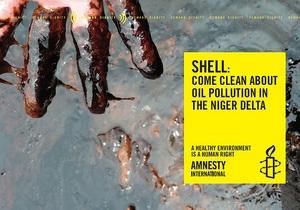 The Financial Times отказалась печатать рекламу Международной амнистии против Shell
