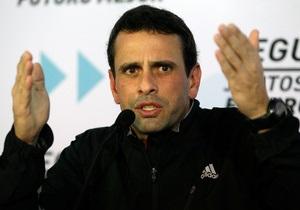 Лидер венесуэльской оппозиции опротестовал победу Мадуро в суде