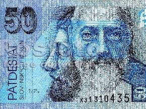 В Словакии прекратилось хождение национальной валюты