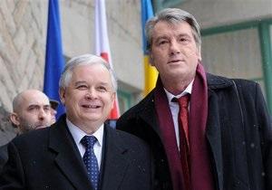 Ющенко: Именем Качиньского нужно называть улицы в украинских городах
