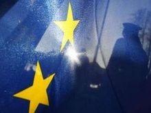 У объединенной Европы  - новый рулевой