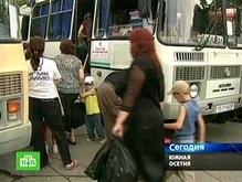 Из Цхинвали эвакуированы еще 800 человек