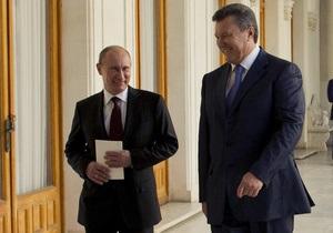 Фотогалерея: Двое из дворца. Встреча Януковича с Путиным в Ливадии