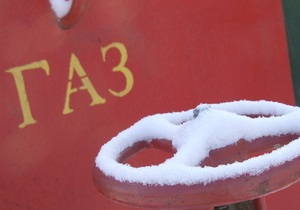 Меморандум Украины и МВФ: Кабмин повысит цены на газ с 1 апреля 2010 года