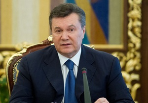 Янукович посетит Всемирный экономический форум в Давосе