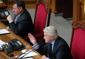 Верховная Рада отказалась отменить закон о языковой политике
